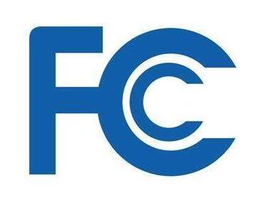 FCC产品范围