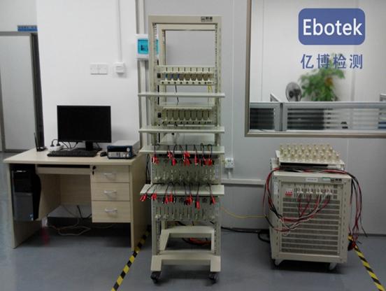 电池实验室